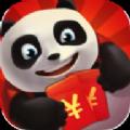 熊貓寶寶賀新春