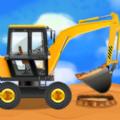建筑卡车IOS版