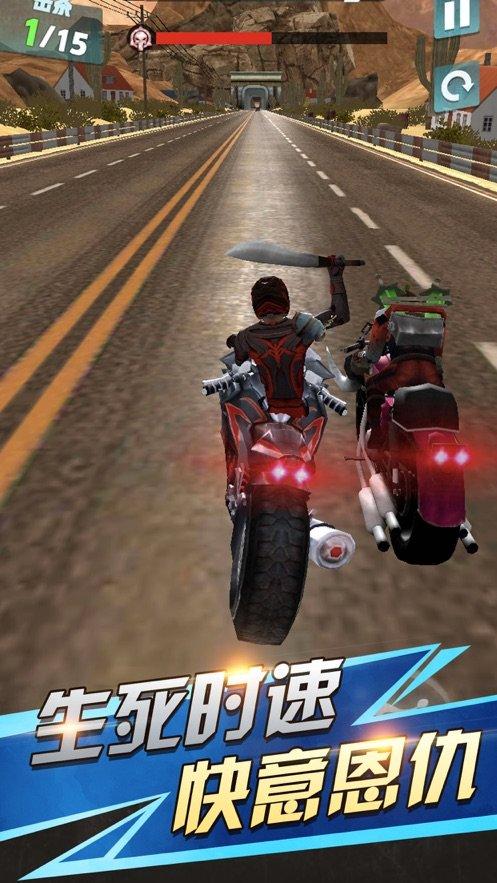 弯道超车狂野摩托