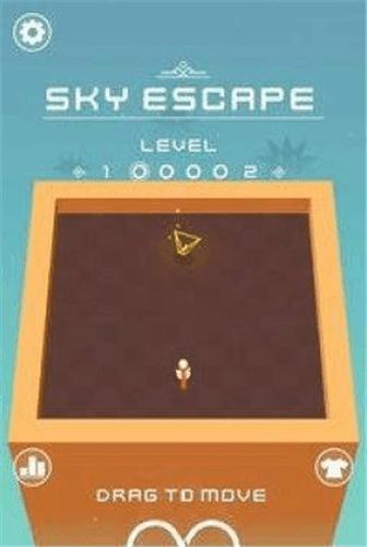 天空迷航逃脫之謎