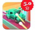立方體驅逐艦