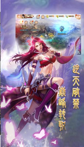 战场女神之美姬传