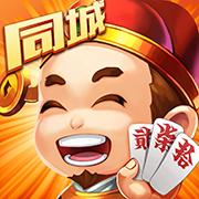 永州同城跑胡子app