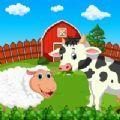 动物村农场