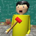 失控的数学老师