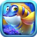 深海大玩家苹果版