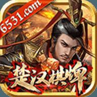 楚汉棋牌app
