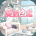爱情公寓5游戏