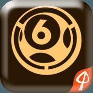 六宝合典app2014