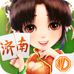 震东济南棋牌安卓版