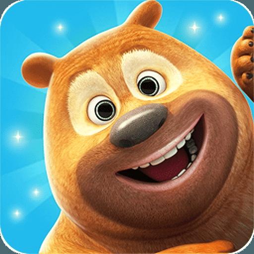 我的熊大熊二最新版