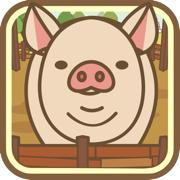 富豪庄园阳光养猪场
