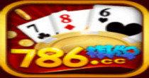 786棋牌游戏大厅