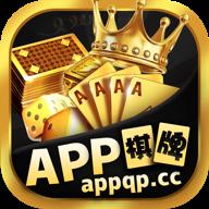APP棋牌平台