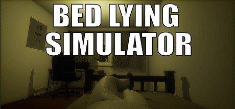 臥床模擬器