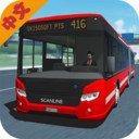 模擬公交車