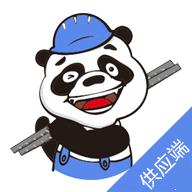 熊猫买钢供应
