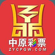 中原彩票app