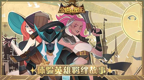 剑与远征兑换码最新版-剑与远征国服兑换码不过期