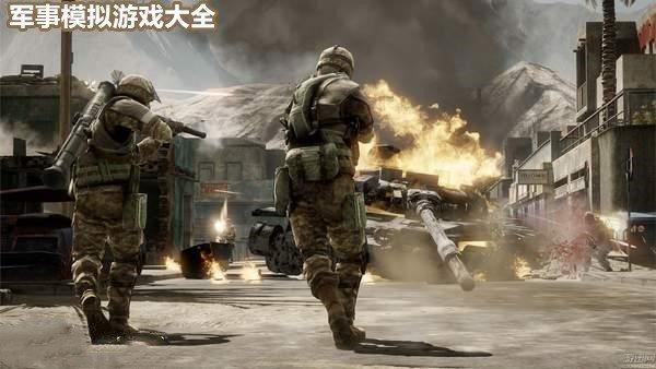军事模拟游戏大全