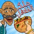 沙拉三明治之王