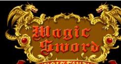 魔法剑破解版