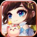 彩虹大陆爱丽丝传说v1.1.9.32