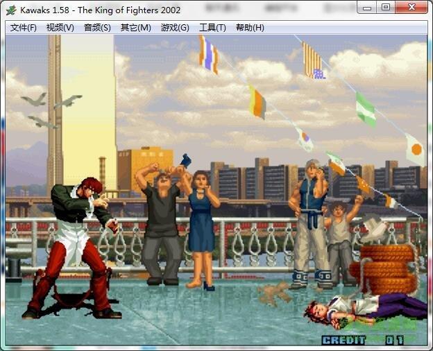 拳皇2002(带模拟器)