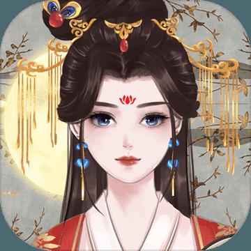 另一个我2:皇家公主
