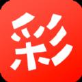 六彩之家app