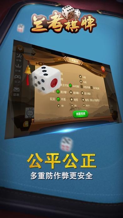 兰考棋牌游戏