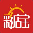 彩店宝竞彩app