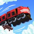 春節小火車
