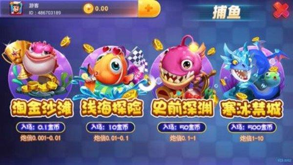 宝马娱乐app