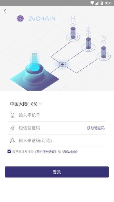 紅警中文網