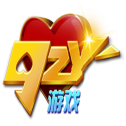 92y游戏官网版