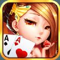 沃玩棋牌app