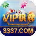 VIP棋牌app