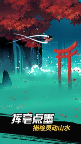 忍者必须死3春节版
