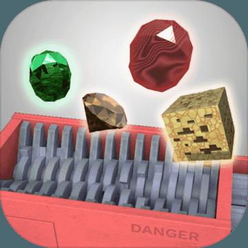 矿石粉碎机破解版