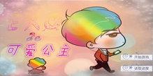 甜蜜的EXO游戏大全