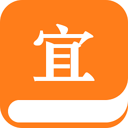 宜搜小说app