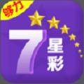 原版够力七星彩奖表app