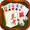 兰考棋牌app