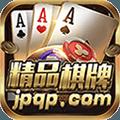 精品棋牌app