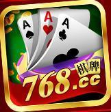768棋牌游戏