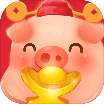 快乐阳光养猪场红包版