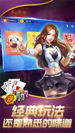 萬利棋牌app