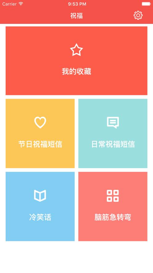 2020新年节日祝福语短信