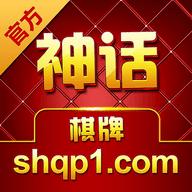 神话棋牌app